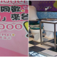 Eating at Modern Toilet in Taiwan, a toilet-themed restaurant in Taipei, where to eat in Taipei