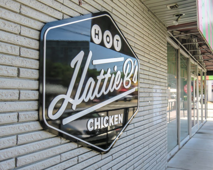 An exploration of Nashville Hot Chicken | Hattie B's | Nashville, Tennessee | chicken and waffles, chicken tenders, spicy fried chicken | Southern cuisine | Soul food | Outside of the building
