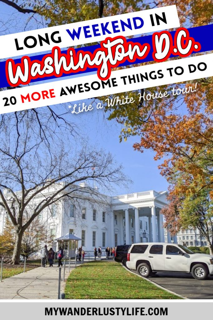 Another long weekend in Washington D.C., 20 more awesome things to see and do | like a White House tour! #whitehouse #washingtondc